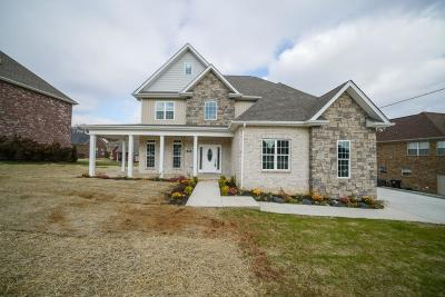 Rutherford County Single Family Home For Sale: 508 McGrath Dr