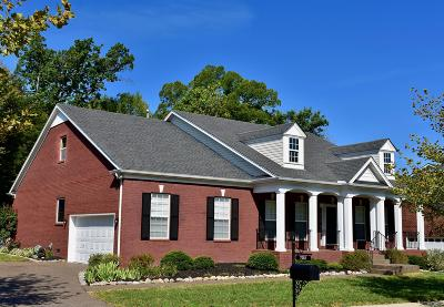 Nolensville Single Family Home For Sale: 7052 Nolen Park Cir