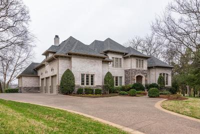 Brentwood Single Family Home For Sale: 8 Wentworth Pl