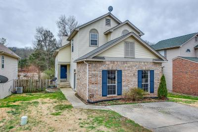 Davidson County Single Family Home For Sale: 5943 Colchester Dr