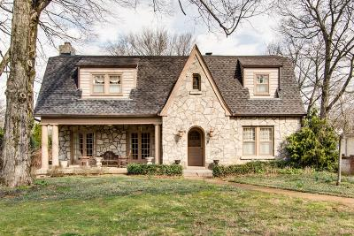 Belle Meade Single Family Home Under Contract - Showing: 214 Deer Park Cir