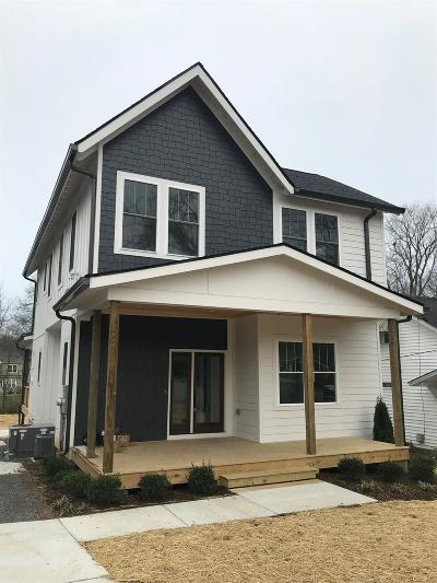 Inglewood Single Family Home Under Contract - Not Showing: 1200 Kirkland Ave