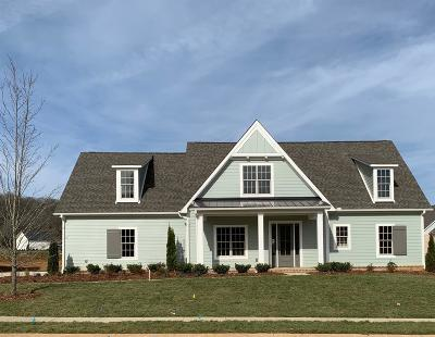 College Grove Single Family Home For Sale: 6533 Windmill Drive, Lot 114