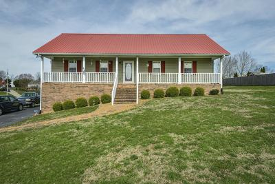 Cookeville Single Family Home Under Contract - Not Showing: 3720 Levi Circle
