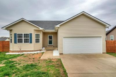 Columbia Single Family Home For Sale: 1988 Normandy Dr
