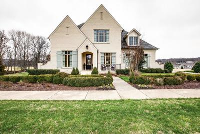 College Grove Single Family Home Under Contract - Not Showing: 6012 Pelican Way
