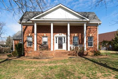 Smyrna Single Family Home For Sale: 114 Laural Hill Drive