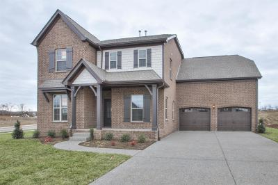 Gallatin Single Family Home For Sale: 400 Quarry Road