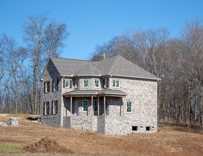 Columbia  Single Family Home Under Contract - Not Showing: 1398 Theta Pike - Lot 1