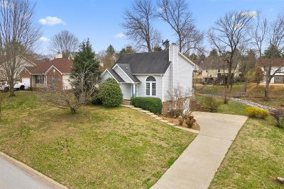 Clarksville Single Family Home Under Contract - Not Showing: 2208 Ladd Dr