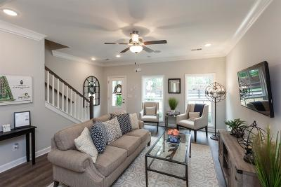 Columbia Single Family Home For Sale: 2614 Sonoma Way