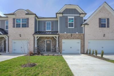 Single Family Home For Sale: 1713 Lone Jack Lane