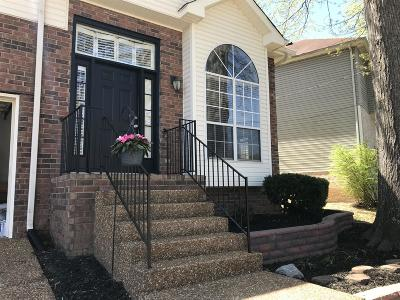 Sumner County Single Family Home For Sale: 122 Breakwater