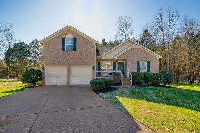 Hermitage Single Family Home Under Contract - Not Showing: 413 Jameswood Ct