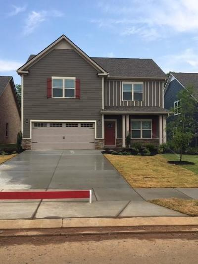 Single Family Home For Sale: 5228 Pointer Place