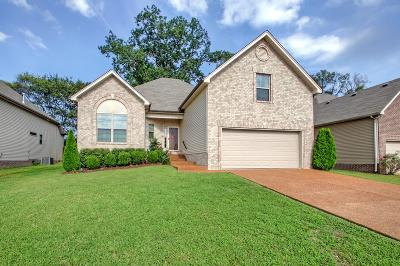 Spring Hill Single Family Home Under Contract - Not Showing: 1088 Golf View Way