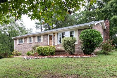 Columbia Single Family Home Under Contract - Showing: 112 Cathey Ln