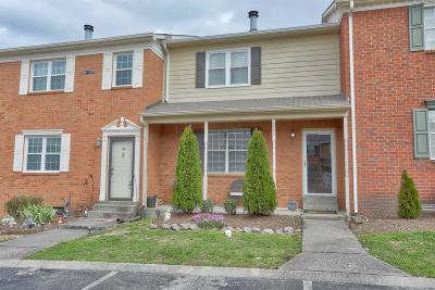 Hendersonville Condo/Townhouse Under Contract - Not Showing: 430 Walton Ferry Rd Apt 203