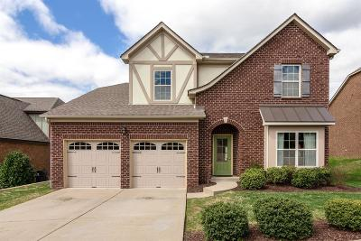 Williamson County Single Family Home For Sale: 2533 Westerham Way