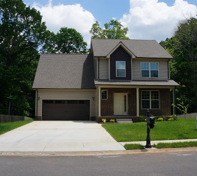 Clarksville Single Family Home For Sale: 20 Sycamore Hill Dr
