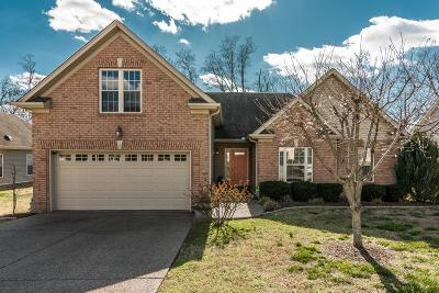Gallatin Single Family Home For Sale: 474 Marble Ct
