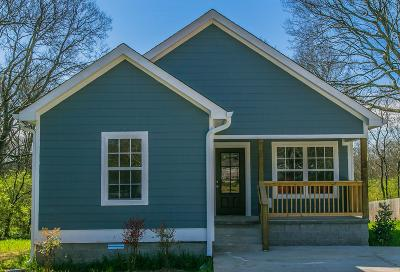 Nashville Single Family Home Under Contract - Not Showing: 3717 Fairview Drive
