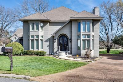 Brentwood TN Single Family Home For Sale: $1,495,000