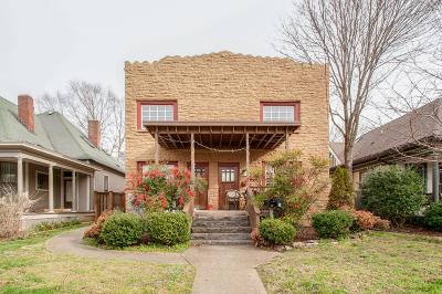 East Nashville Condo/Townhouse For Sale: 1413 B Stratton Ave Apt 2