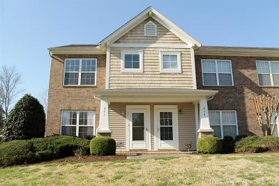 Rutherford County Condo/Townhouse For Sale: 941 Seven Oaks Blvd