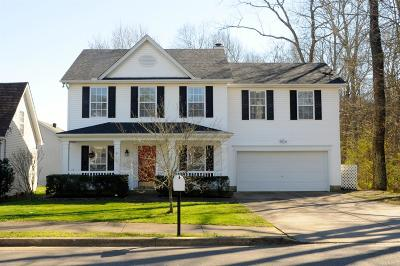 Antioch Single Family Home For Sale: 2077 Stanford Village Dr