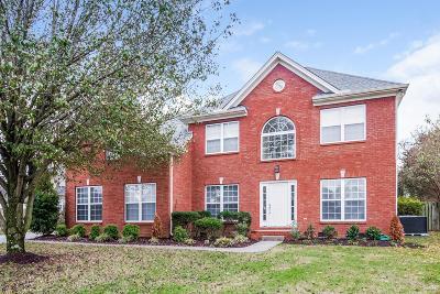 Murfreesboro Single Family Home For Sale: 2523 Patricia Circle