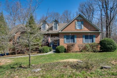 Fairview Single Family Home Under Contract - Showing: 7240 Knottingham Dr