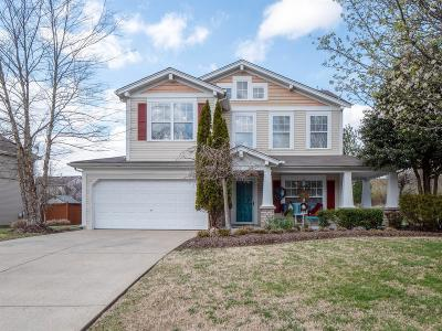 Sumner County Single Family Home For Sale: 104 Trail Ridge Dr