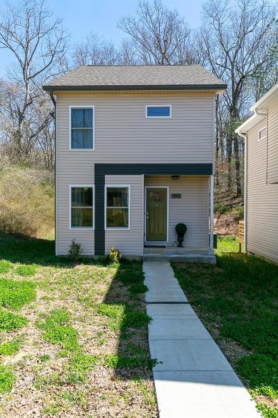 Ashland City Single Family Home For Sale: 119 C Oak St