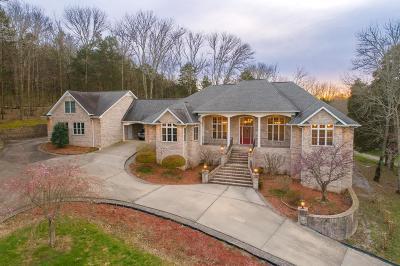 Shelbyville Single Family Home For Sale: 3252 E Highway 130