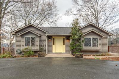 Smithville Single Family Home For Sale: 264 Fairways Dr