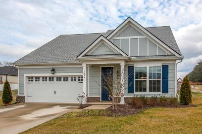 Columbia  Single Family Home For Sale: 2606 Chesterfield Ln