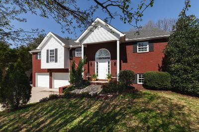 Fairview Single Family Home Under Contract - Not Showing: 7201 Sir William Dr