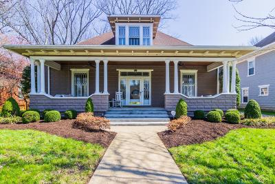 Murfreesboro Single Family Home For Sale: 712 N Church St
