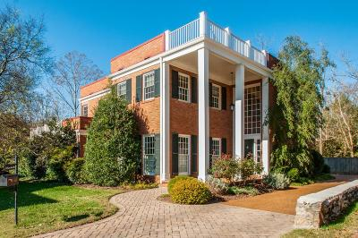 Belle Meade Single Family Home Under Contract - Not Showing: 205 Concord Park W