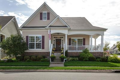 Columbia Single Family Home For Sale: 2453 Duxbury Dr