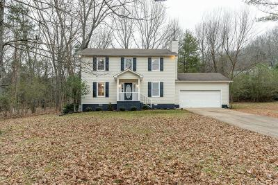 Columbia  Single Family Home For Sale: 112 Eiger Pl