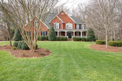 Brentwood  Single Family Home Under Contract - Not Showing: 1105 Arbor Run Place