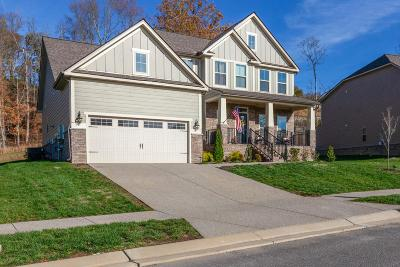 College Grove Single Family Home Under Contract - Showing: 6789 Pleasant Gate Ln