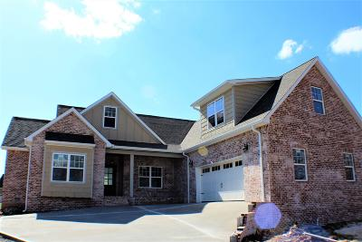 Cookeville Single Family Home Under Contract - Not Showing: 1301 Bob Bullock Rd