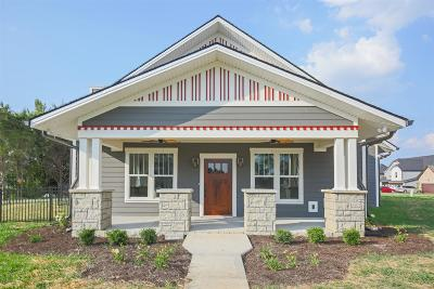 Single Family Home For Sale: 1217 Hensfield Dr