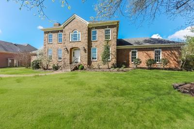 Hendersonville Single Family Home For Sale: 127 N Country Club Dr
