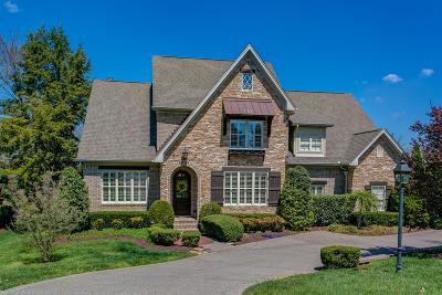 Nolensville Single Family Home Under Contract - Not Showing: 1900 Jonahs Ridge Dr