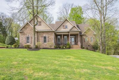 Nolensville Single Family Home Under Contract - Not Showing: 1250 Ben Hill Blvd