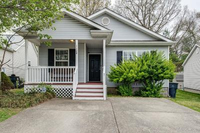 Antioch Single Family Home For Sale: 1124 Brittany Park Ln
